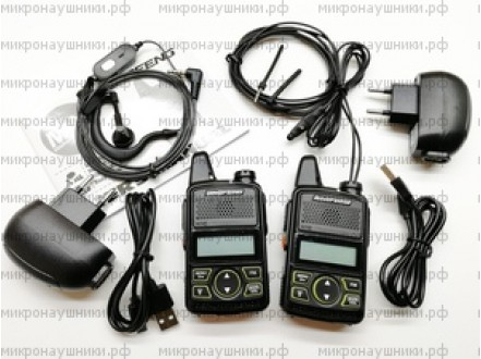 Рация микронаушник, магнитный динамик,  микрофон-выносной
