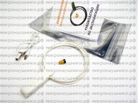 Bluetooth микронаушник, капсульный динамик, микрофон- встроенный