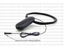 Bluetooth микронаушник ПРЕМИУМ, капсульный динамик, микрофон выносной