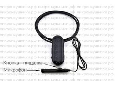 Bluetooth микронаушник ПРЕМИУМ, капсульный динамик, микрофон выносной с кнопкой пищалкой